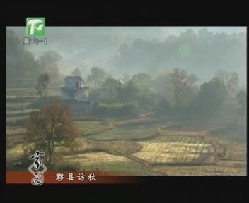 黄山家园视频——黟县访秋