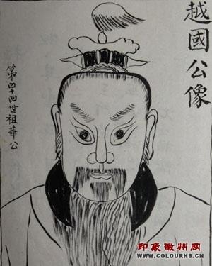 中国梦想 画家汪华