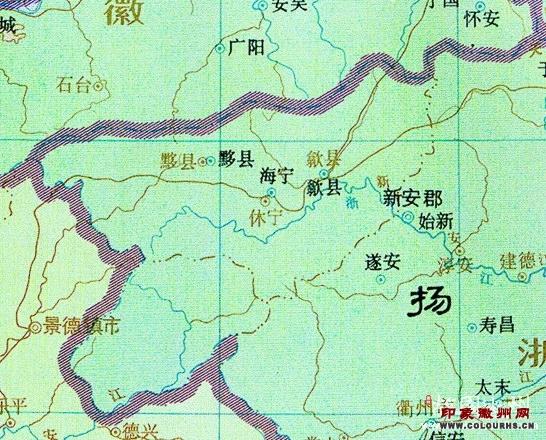 从秦至清的徽州区域地图(2)