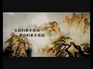 WTTC黄山宣传片视频