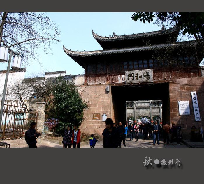 中国历史文化名城——歙县