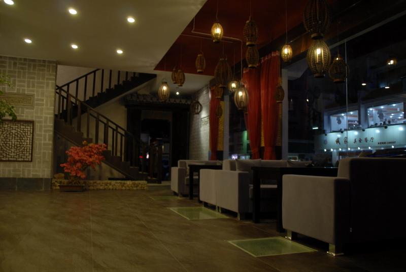 老街苑精品酒店