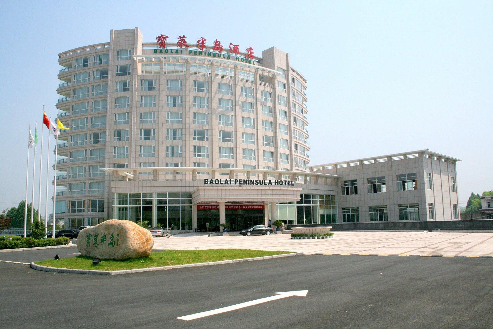 黄山和诒阳光酒店