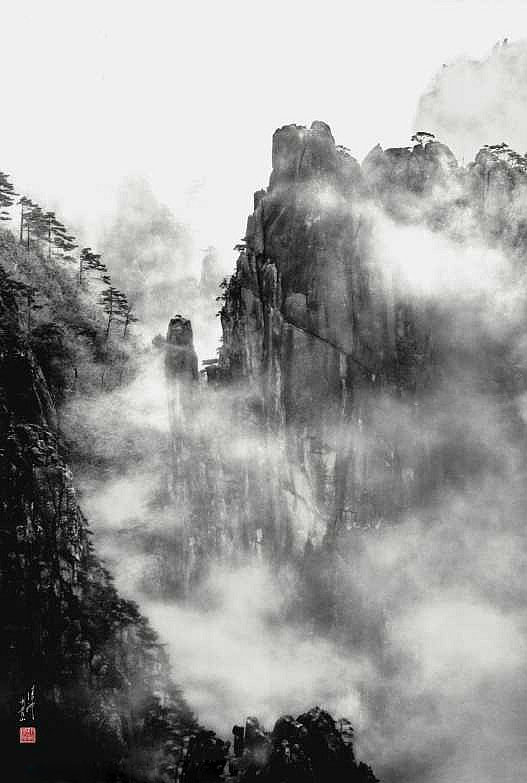 陈复礼黄山摄影作品