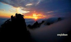 黄山光明顶拍日出