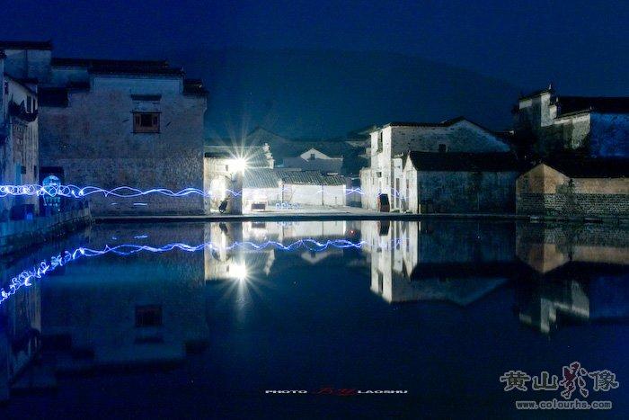 宏村月沼夜景