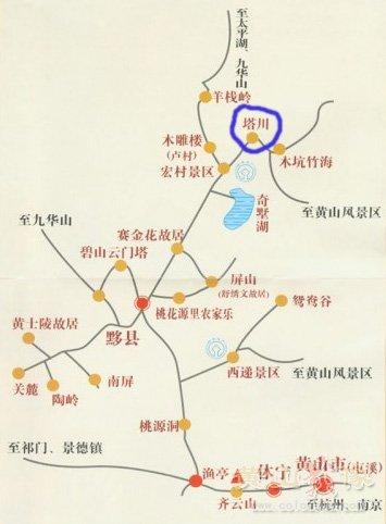 黟县旅游图