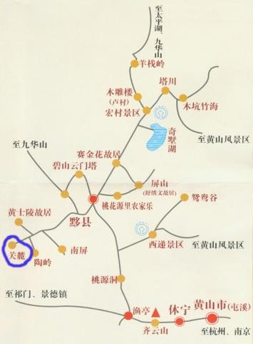黟县旅游地图之关麓