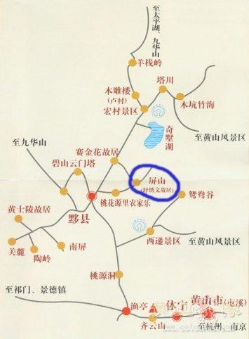 黟县旅游交通图之屏山村