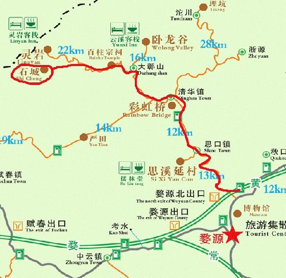 婺源石城交通图