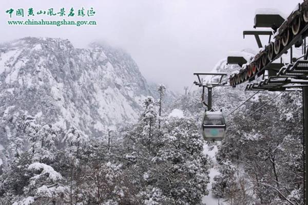黄山风景区战风雪保安全(图文)