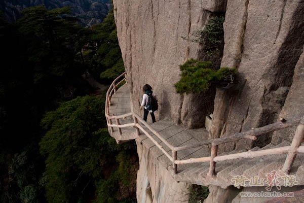 黄山旅游摄影—黄山西海大峡谷2.jpg