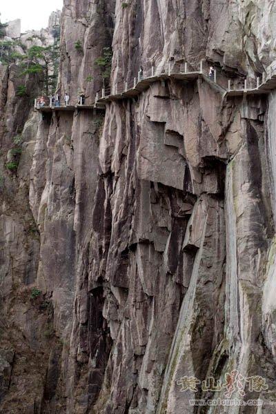 黄山旅游摄影—黄山西海大峡谷5.jpg