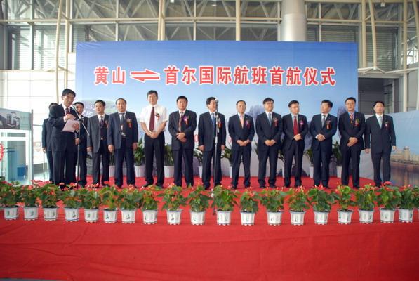 下午2点40分,大韩航空公司一架航班号为ke817的b737-800飞机在黄山