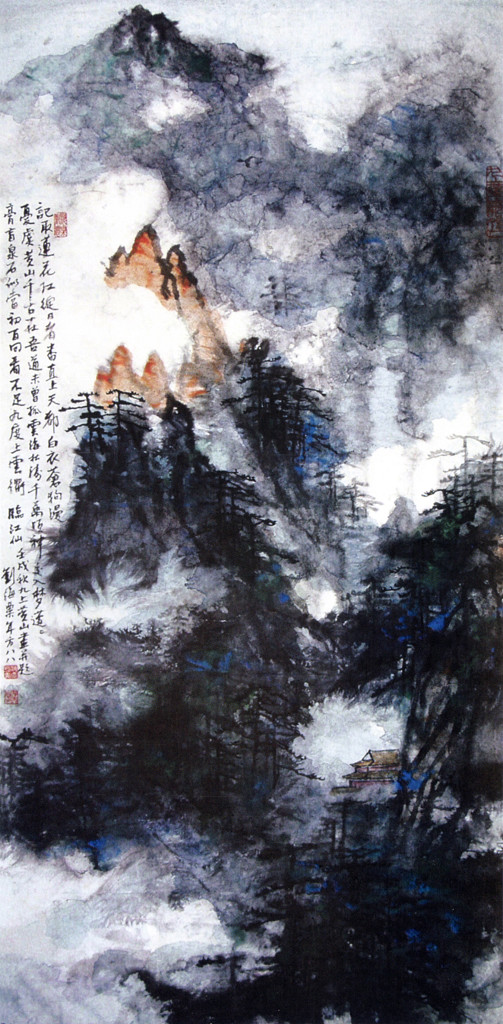 刘海粟十上黄山及绘画作品欣赏