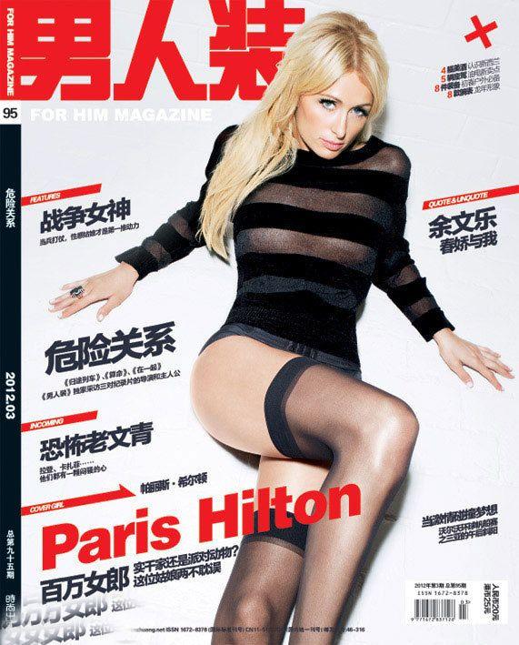 帕丽斯·希尔顿男人装写真:性感的百万女郎1.jpg