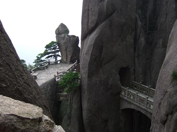 黄山步仙桥.jpg