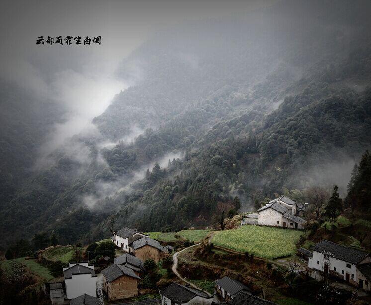2015年3月7日的祁门降上,摄影:松间明月